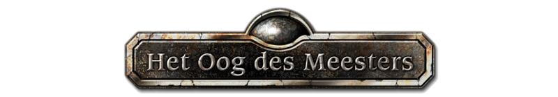 odm-logo